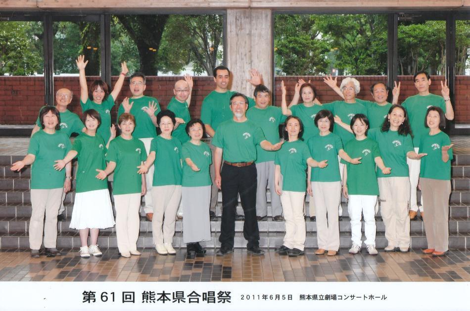 第61回 熊本県合唱祭